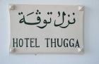Motorradurlaub 2014, Tunesien, Dougga, einspurig-unterwegs