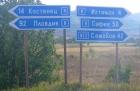 Motorradurlaub 2013, Istanbul, Richtung, Balkan, Einspurig-Unterwegs